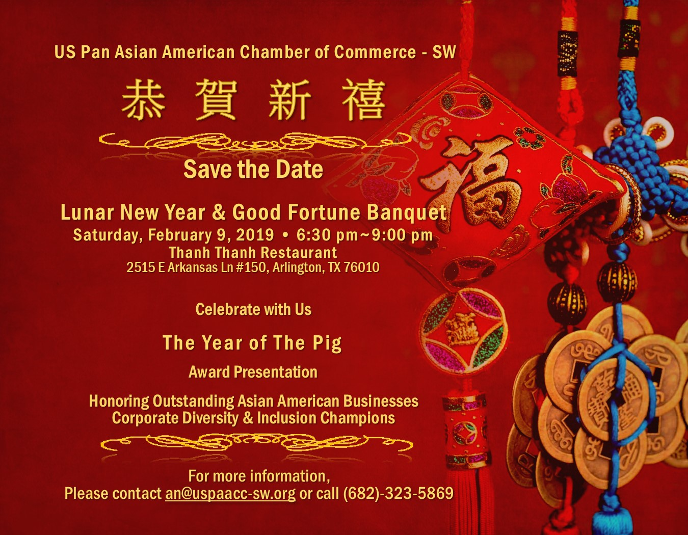 2019 lunar new year celebration and award gala